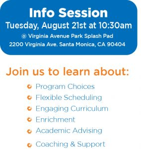In-Person Information Session @ Virginia Avenue Park Splash Pad | Santa Monica | California | United States